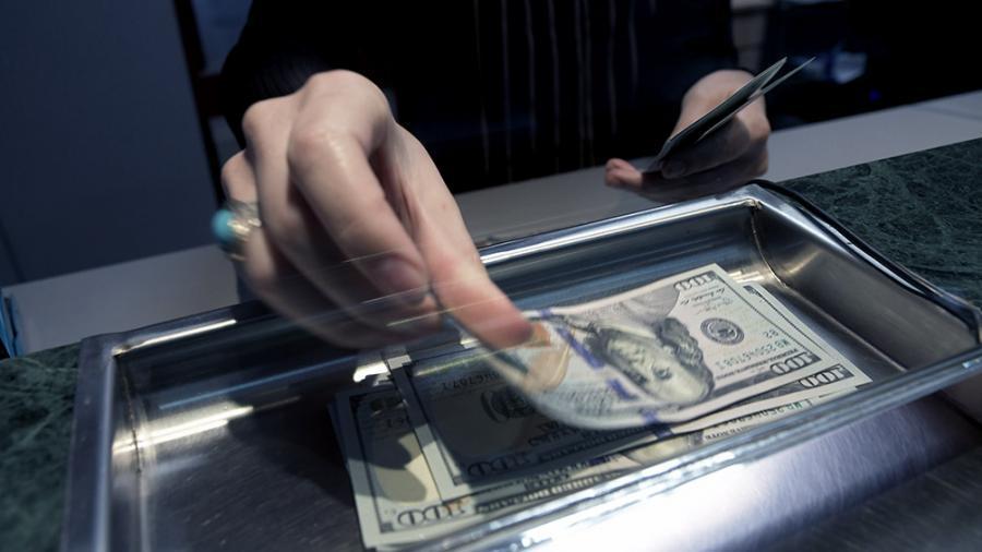 El dólar sube 20 centavos y cotiza a $ 43,60 en el Banco Nación