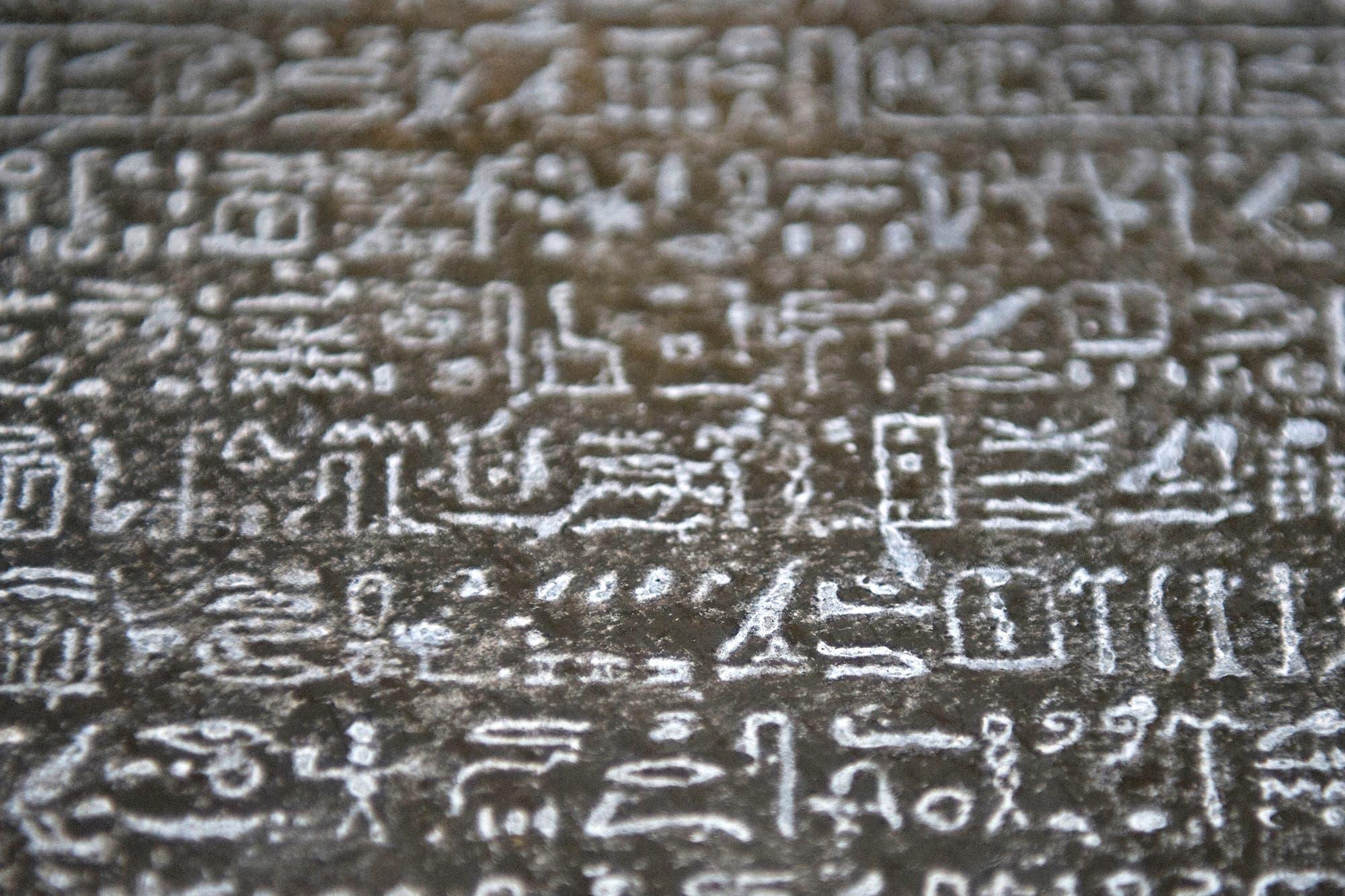 Cómo un algoritmo ayuda a descifrar la piedra de Rosetta